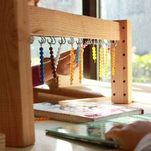 Indirizzo Montessori